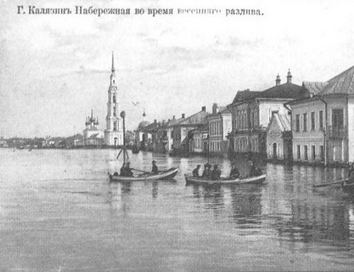 город калязин затопленный фото